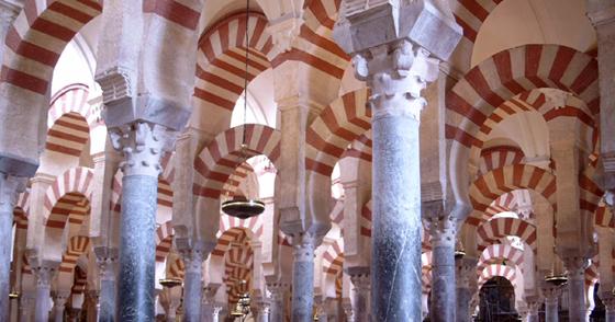 Ciudades sorprendentes Córdoba