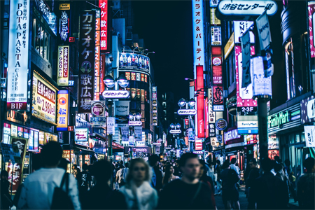 nochevieja en tokio