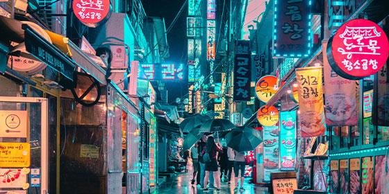 Vacaciones verano: Seoul, Coreo del Sur